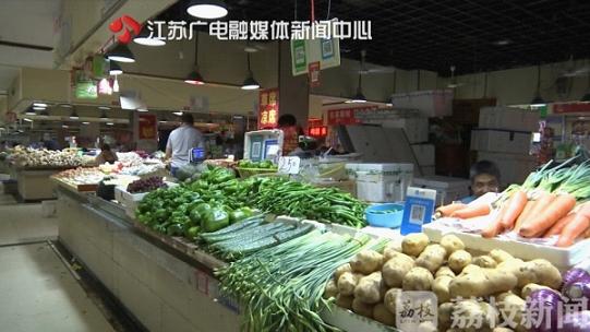 臺風過境 江蘇各地蔬菜供應充足,價格小幅