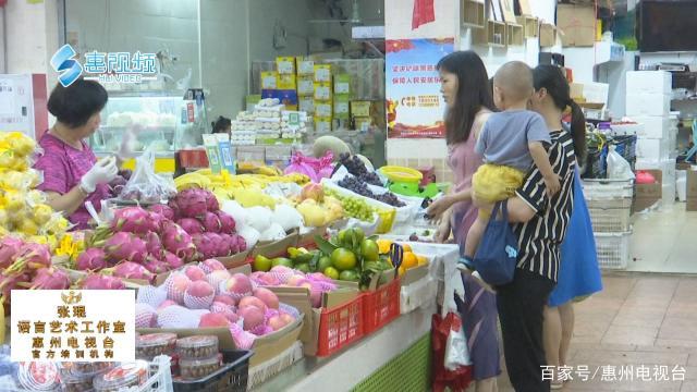 国庆菜篮子:猪肉依旧金贵 蔬菜水果价格趋